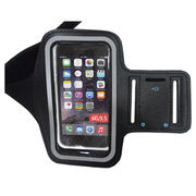 Sports armband for iPhone 6 plus from China (mainland)
