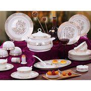 Fine Bone China 56-piece Dinnerware Set from China (mainland)