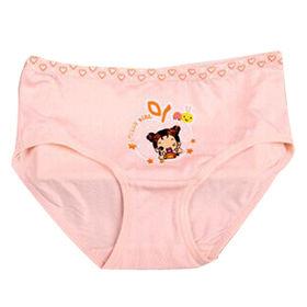 Child Brief Underwear Dongguan Yongting Clothing Co., Ltd.