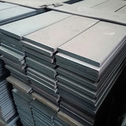 Steel flat bar from China (mainland)
