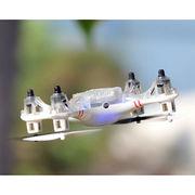 2.4G 3D/6CH RC Quadcopter Manufacturer