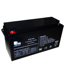 China 12V/150Ah Rechargeable Lead-acid AGM Battery for UPS System