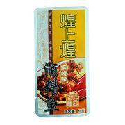 Printed food grade plastic bag Manufacturer