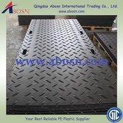 Wholesale temporary road system/durable ground mats system/c, temporary road system/durable ground mats system/c Wholesalers
