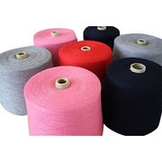 China Cashmere Yarn
