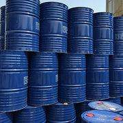 Polyethylene glycol dimethyl ether from China (mainland)