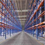Heavy Duty Warehouse Racking from China (mainland)