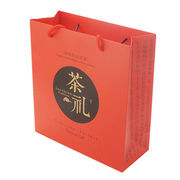 2015 tea brown kraft paper gift bag from China (mainland)
