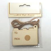 Gift tag from China (mainland)