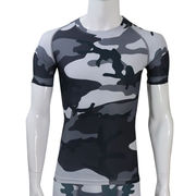 Men's skin camouflage uniform from China (mainland)