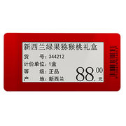 dot matrix electronic tags from China (mainland)