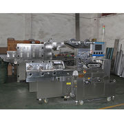 Candy Packing Machine from China (mainland)