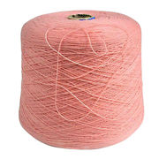 China 100% cashmere yarn