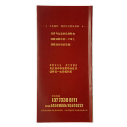 Brochure Printing Services from China (mainland)
