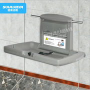 baby diaper changing station