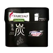 Farcent Charcoal Deodorizer from Taiwan