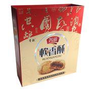 Corrugated paper cake box from China (mainland)