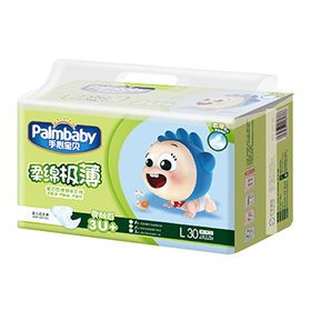 Soft Disposable Baby Diaper from China (mainland)
