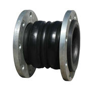 Flexible Rubber Joint from China (mainland)