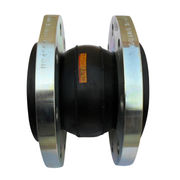 Expansion Joint from China (mainland)