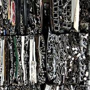 Aluminum extrusion 6063 scrap Manufacturer