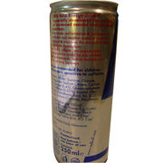 Bull Energy Drink, Red/Blue/Silver/Extra