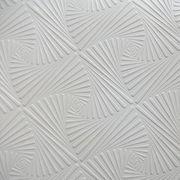 PVC ceiling board Manufacturer