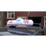 Taxi Sign Light Box on Car Top Manufacturer