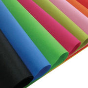 PP Spunbond Nonwoven Fabric from China (mainland)