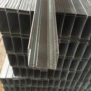 Steel keel furring channel Manufacturer