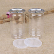 Transparent PET Juice Packaging Cans from China (mainland)