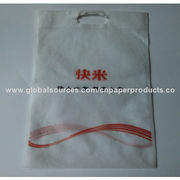Fabric materials of gift bags Manufacturer