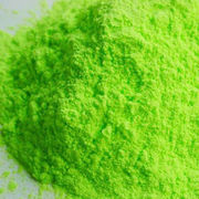 Green electrostatic powder coating from China (mainland)