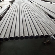 Stainless Steel Pipe and Tube from China (mainland)