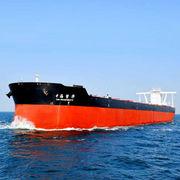Shipping Manufacturer