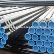 Oil and gas line pipes from China (mainland)
