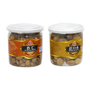 PET Pop Top Candy Jars from China (mainland)