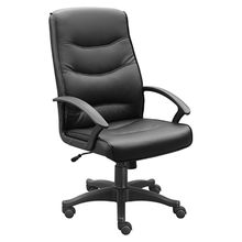 High back black PU leather executive chair, comfortable armrests