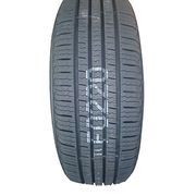 Car Tyre from China (mainland)