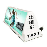 Taxi Roof Sign Light from China (mainland)