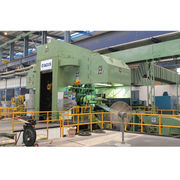 Cold rolling mill | Global Sources