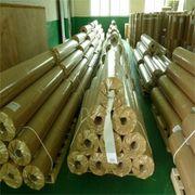 PET sheet from China (mainland)