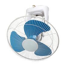16inch orbit fan