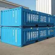 Cargo Container Manufacturer