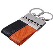 China Leather Keychain