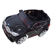 RC toys from China (mainland)
