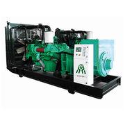 Wholesale Diesel Power Plant, Diesel Power Plant Wholesalers