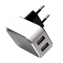 USB Charger from China (mainland)