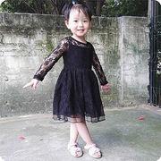 Clothing from China (mainland)