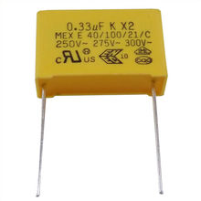 Interference suppression capacitor from Taiwan